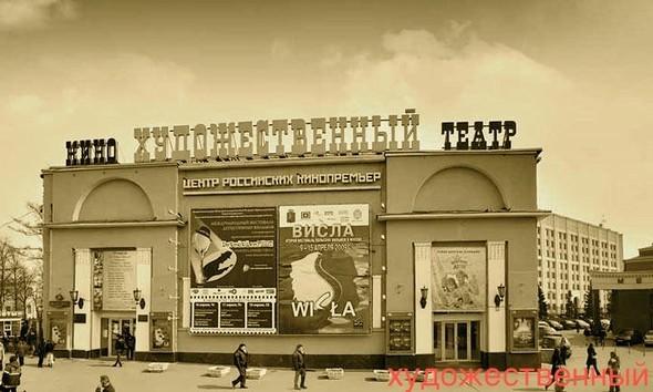 Необычные кинотеатры Москвы. Изображение № 4.