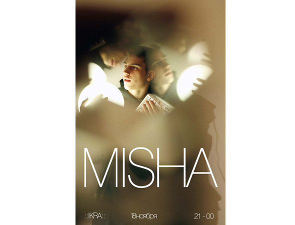 «Misha»: перерождение Ларика Сурапова. Изображение № 4.