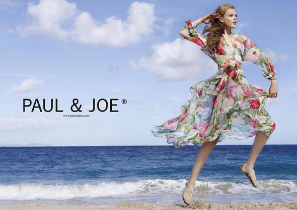 Изображение 5. Рекламные кампании: Yves Saint Laurent, Chanel и другие.. Изображение № 15.