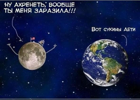 """Комикс """"Земля и Луна"""". Изображение № 10."""