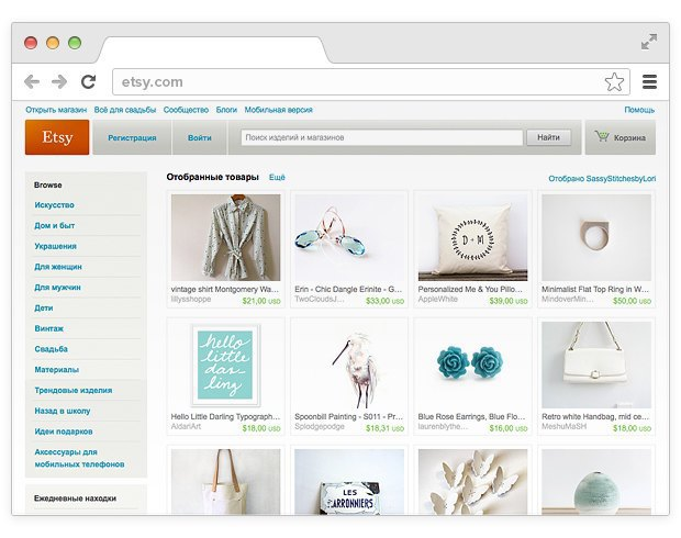 10 интернет-магазинов, где можно купить объекты промдизайна. Изображение № 14.