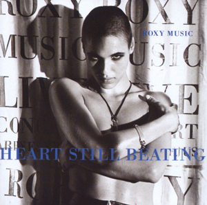 Обложки легендарной Roxy Music. Изображение № 10.