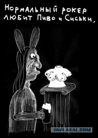 Зайцы Рокеры!. Изображение № 14.