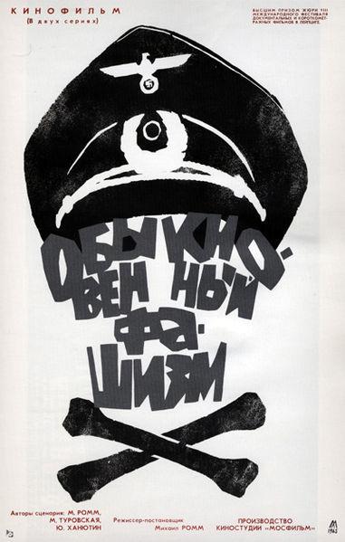 Постеры ксоветским фильмам. Продолжение. Изображение № 22.