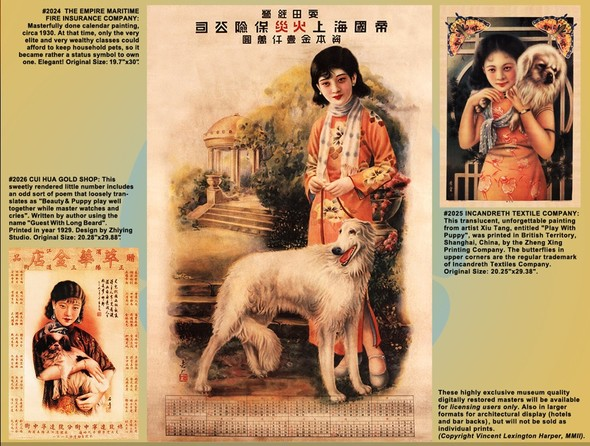 Мода и пин-ап в винтажной китайской рекламе 20-30-х годов. Изображение № 23.