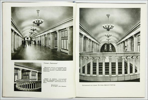 Изображение 26. Советский дизайн интерьера 50-х!.. Изображение № 27.