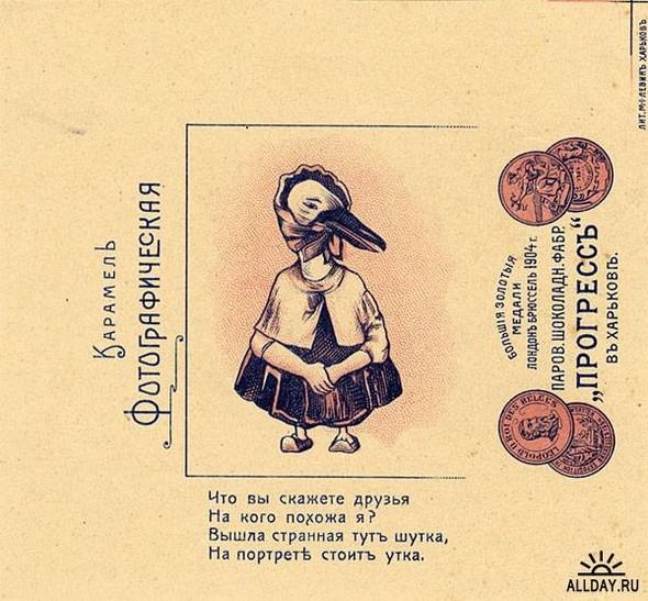 Русские конфетные обертки конца XIX века. Изображение №9.