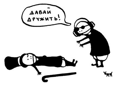 Изображение 3. Москва, Питер, бордюр и поребрик.. Изображение № 3.
