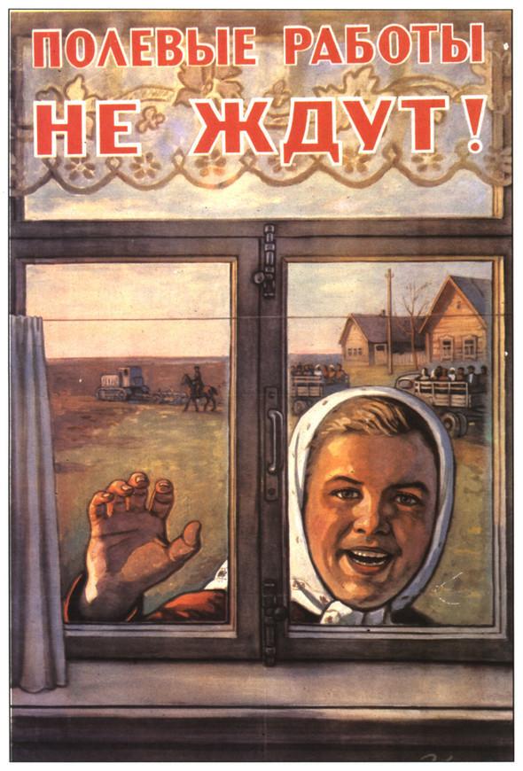 Искусство плаката вРоссии 1961–85 гг. (part. 4). Изображение № 4.