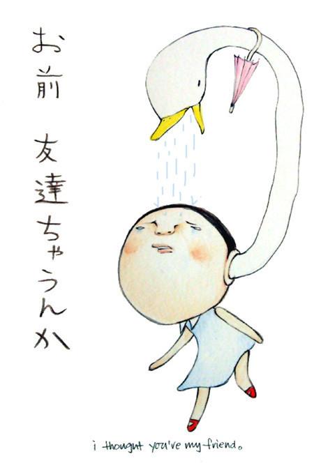 ЮкаЯмагучи. Изображение № 32.