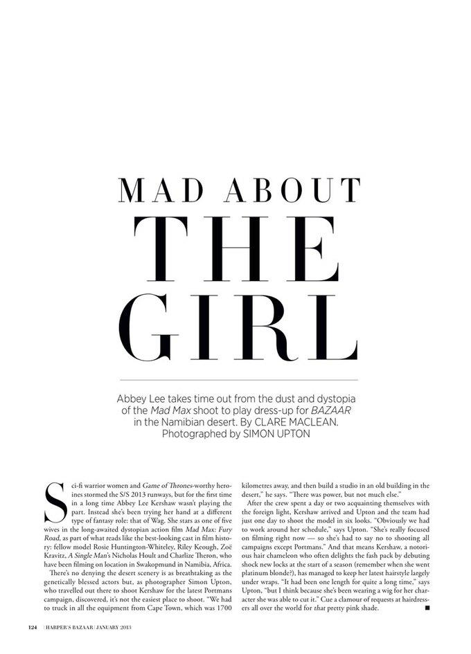 Lula, Harper's Bazaar и Vogue показали новые съемки. Изображение № 20.