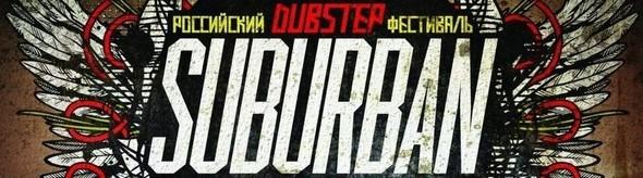 30 апреля SUBURBAN впервые пройдет в Москве в клубе P!PL!. Изображение № 2.