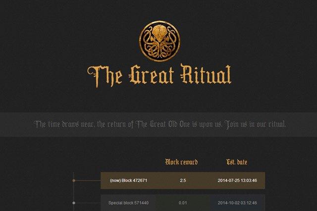 В честь Ктулху назвали криптовалюту. Изображение № 1.