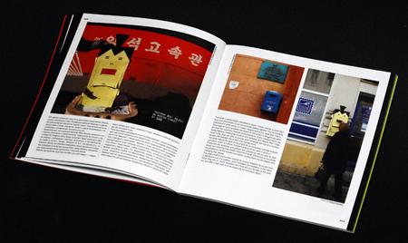 «Objects&Sup3; » — книга обуличном искусстве вРоссии. Изображение № 4.