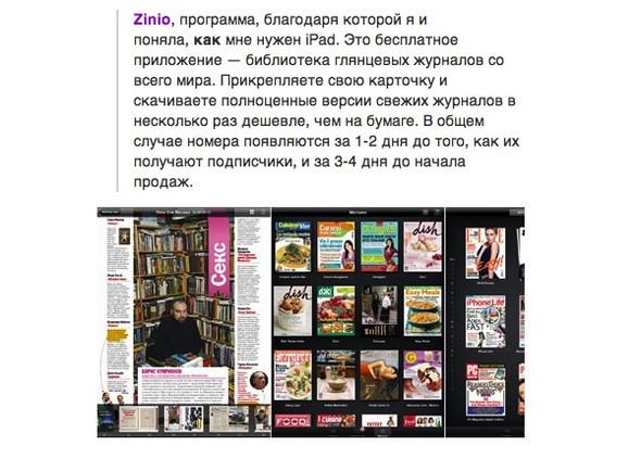 Изображение 24. Блондинка в блоге.. Изображение № 17.