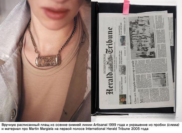 Новости моды сВиталием Козаком: выпуск 2. Изображение № 13.