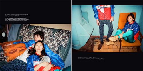«Ловкий Тюлень» – глупый, модный иочень дерзкий журнал. Изображение № 5.