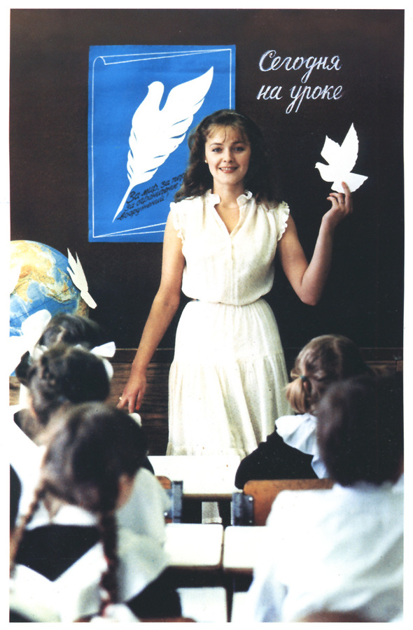 Искусство плаката вРоссии 1884–1991 (1991г, часть 4-я). Изображение № 4.