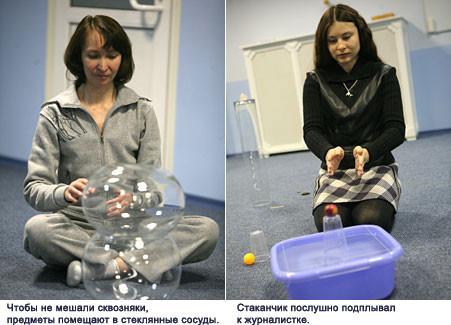 В Петербурге учат двигать предметы взглядом. Изображение № 2.