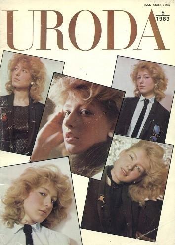 """""""URODA"""" - с приветом из прошлого. Изображение № 15."""