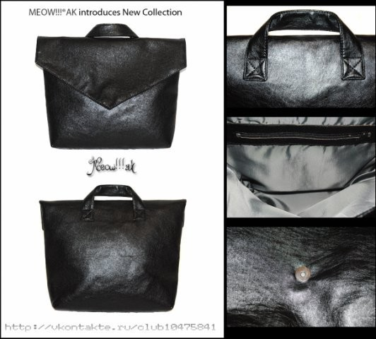 MEOW bags. Изображение № 9.