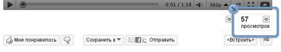 YouTube изменился!. Изображение № 7.
