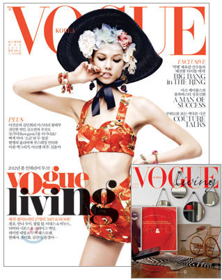 Обложки: Vogue, W и Pop. Изображение № 11.