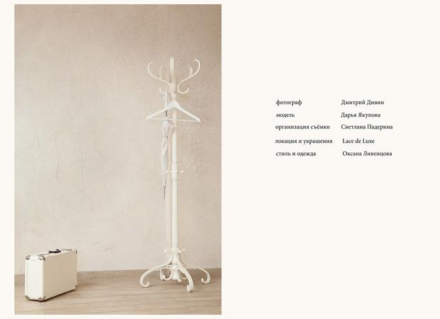 Lookbook зимней коллекции Studio Seven. Изображение № 24.