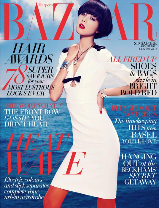 Обложки: Harper's Bazaar, Elle и Marie Claire. Изображение № 1.