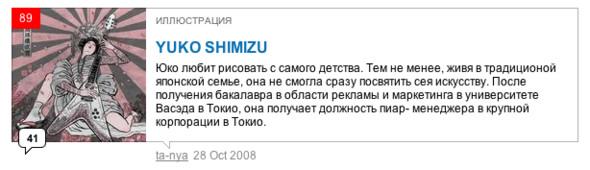 ТОПсамого-самого наLookatme за2008 год. Изображение № 7.