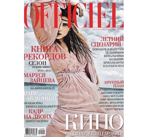 У русского издания L'Officiel забирают лицензию. Изображение № 1.