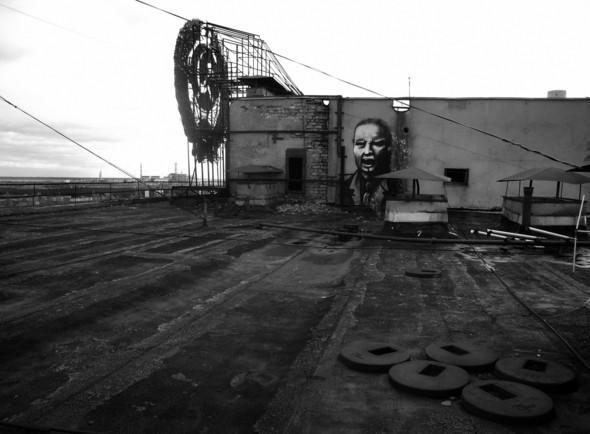 Чернобыль-арт. Изображение № 4.