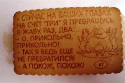 Леденящая воображение реклама мороженого. Изображение № 55.