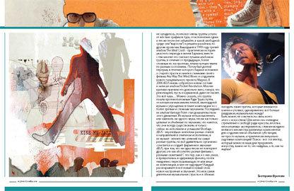 [, DEVOU'TI] PDF-журнал 7 Тема номера Арт. Изображение № 2.