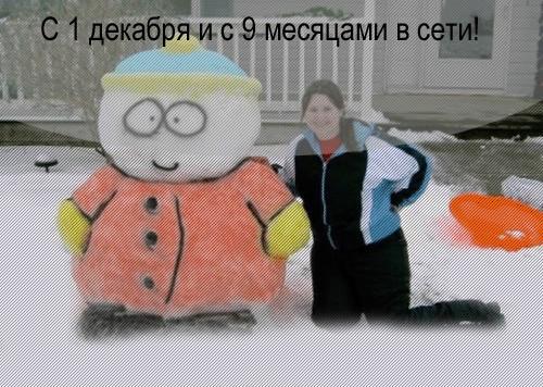 Мужичок - Снеговичек. Изображение № 7.