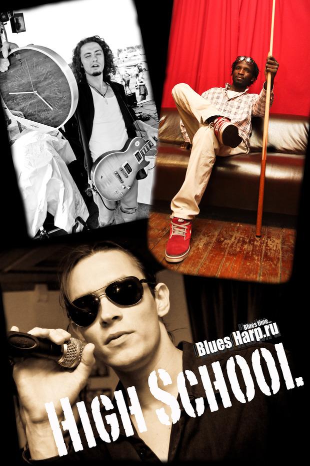 Интернациональная музыкальная группа - High School. Изображение № 1.