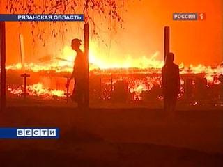 Леса в России продолжают гореть. Изображение № 1.
