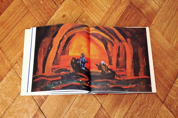 Рабочее место: Миша Ганнушкин, арт-директор парка Горького. Изображение № 26.