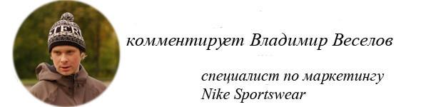 Топ 5 Кастомайзов. Изображение № 25.