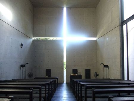 Tadao Ando is the bestest. Изображение № 3.