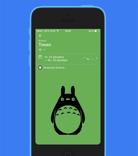 Как приложение Corner делает организацию путешествия проще. Изображение № 10.