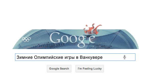Поиграть со шрифтами: Гид по логотипам Google. Изображение № 20.
