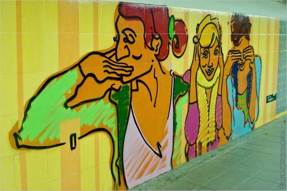 Стрит-арт и граффити Риги. Изображение № 11.
