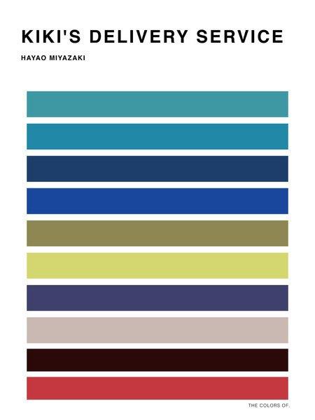 Дизайнер выбрал цвета из фильмов Миядзаки и Disney. Изображение № 1.