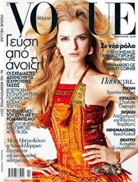 Коллекция Gucci SS 2011 появилась на 50 обложках журналов. Изображение № 3.