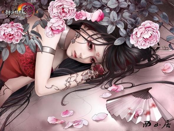 Xiao Bai. Изображение № 1.
