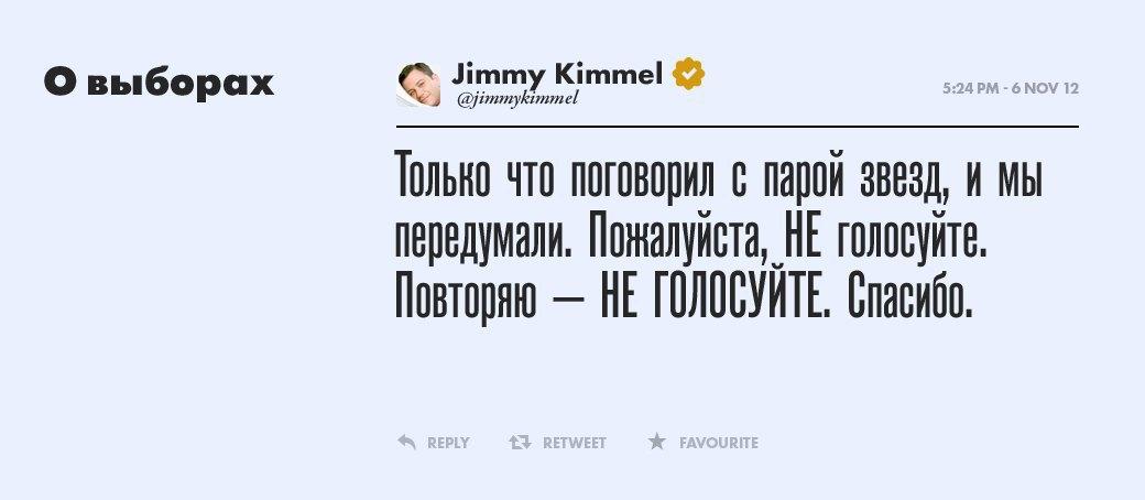 Джимми Киммел,  ведущий вечернего шоу. Изображение № 6.