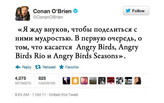 Конан О'Брайен, телеведущий и сценарист. Изображение № 9.
