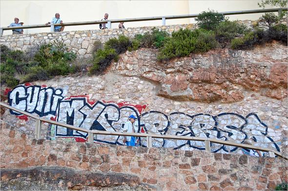 Граффити и стикеры Салоу, Испания. Изображение № 3.