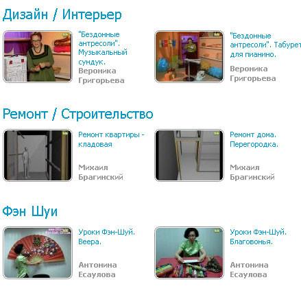 Skillopedia. ru– место, гдеучатся иповышают навыки. Изображение № 2.